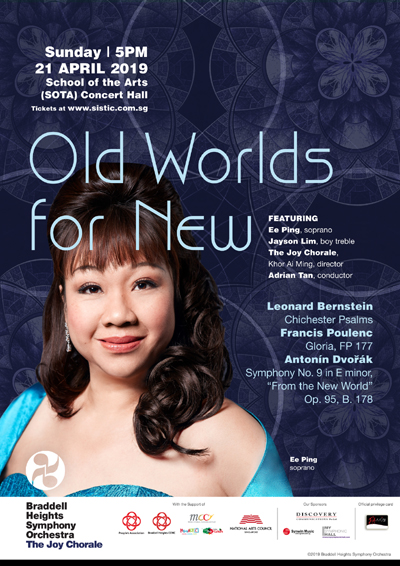 Old Worlds for New @ Braddell Heights Symphony Orchestra